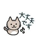 丁寧語なネコちゃま(個別スタンプ:09)