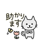 丁寧語なネコちゃま(個別スタンプ:10)