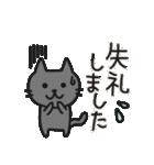 丁寧語なネコちゃま(個別スタンプ:12)