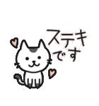 丁寧語なネコちゃま(個別スタンプ:13)
