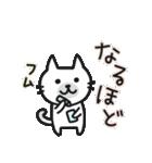 丁寧語なネコちゃま(個別スタンプ:15)
