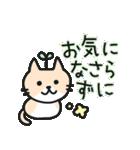 丁寧語なネコちゃま(個別スタンプ:16)