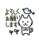 丁寧語なネコちゃま(個別スタンプ:20)