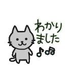 丁寧語なネコちゃま(個別スタンプ:21)