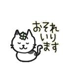 丁寧語なネコちゃま(個別スタンプ:22)