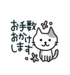 丁寧語なネコちゃま(個別スタンプ:23)