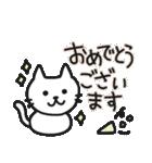 丁寧語なネコちゃま(個別スタンプ:25)