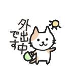 丁寧語なネコちゃま(個別スタンプ:26)
