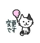 丁寧語なネコちゃま(個別スタンプ:28)