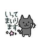丁寧語なネコちゃま(個別スタンプ:29)