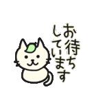丁寧語なネコちゃま(個別スタンプ:31)