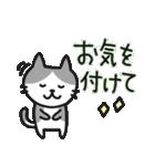 丁寧語なネコちゃま(個別スタンプ:32)