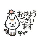 丁寧語なネコちゃま(個別スタンプ:33)
