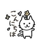 丁寧語なネコちゃま(個別スタンプ:34)