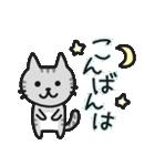 丁寧語なネコちゃま(個別スタンプ:35)