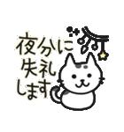 丁寧語なネコちゃま(個別スタンプ:36)