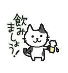 丁寧語なネコちゃま(個別スタンプ:37)