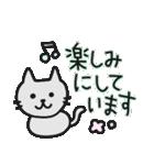 丁寧語なネコちゃま(個別スタンプ:38)