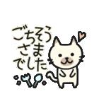 丁寧語なネコちゃま(個別スタンプ:39)