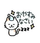 丁寧語なネコちゃま(個別スタンプ:40)