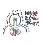 毛の祭典 色々な生き物編(個別スタンプ:01)