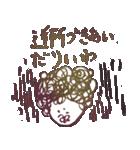 毛の祭典 色々な生き物編(個別スタンプ:08)