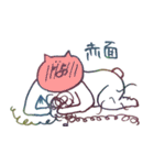 毛の祭典 色々な生き物編(個別スタンプ:25)