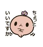 ポンゴラ(個別スタンプ:02)