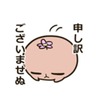 ポンゴラ(個別スタンプ:09)