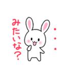 あいまいウサギ(個別スタンプ:1)