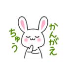 あいまいウサギ(個別スタンプ:2)