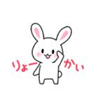 あいまいウサギ(個別スタンプ:4)
