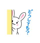 あいまいウサギ(個別スタンプ:5)
