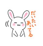 あいまいウサギ(個別スタンプ:6)