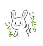 あいまいウサギ(個別スタンプ:7)