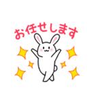 あいまいウサギ(個別スタンプ:12)