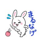 あいまいウサギ(個別スタンプ:13)