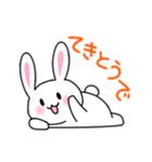 あいまいウサギ(個別スタンプ:14)