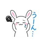 あいまいウサギ(個別スタンプ:15)