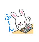 あいまいウサギ(個別スタンプ:16)