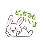 あいまいウサギ(個別スタンプ:17)