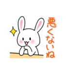 あいまいウサギ(個別スタンプ:18)