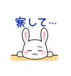 あいまいウサギ(個別スタンプ:20)