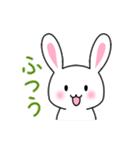 あいまいウサギ(個別スタンプ:21)