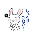 あいまいウサギ(個別スタンプ:22)