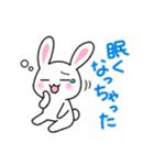 あいまいウサギ(個別スタンプ:23)