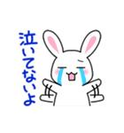 あいまいウサギ(個別スタンプ:25)