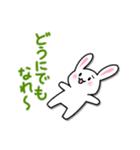 あいまいウサギ(個別スタンプ:26)