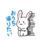あいまいウサギ(個別スタンプ:27)