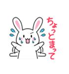 あいまいウサギ(個別スタンプ:28)